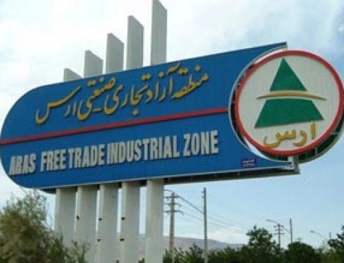 بزرگترین گلخانه ایران به یکی از ۱۰ گلخانه بزرگ جهان تبدیل میشود